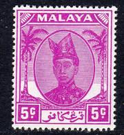 Malaya Trengganu 1949-55 Sultan Ismail 5c Bright Purple Definitive, MNH, SG 71 (MS) - Trengganu