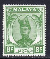 Malaya Trengganu 1949-55 Sultan Ismail 8c Green Definitive, MNH, SG 74 (MS) - Trengganu