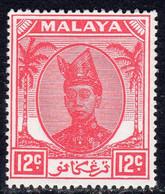 Malaya Trengganu 1949-55 Sultan Ismail 12c Scarlet Definitive, MNH, SG 76 (MS) - Trengganu