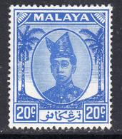 Malaya Trengganu 1949-55 Sultan Ismail 20c Bright Blue Definitive, MNH, SG 79 (MS) - Trengganu
