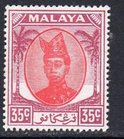 Malaya Trengganu 1949-55 Sultan Ismail 35c Scarlet & Purple Definitive, MNH, SG 82 (MS) - Trengganu