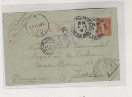 SERBIA WW I FRANCE 1917 Censored Military Postcard To IASI Romania Legation De Serbia - Serbia