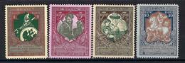 ⭐ Russie - YT N° 93 à 96 * - Neuf Avec Charnière - 1914 ⭐ - Nuevos