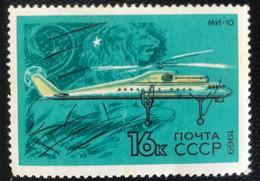 Noyta - CCCP - C1/39 - MNH - 1969 - Michel 3706 - Civiele Luchtvaart - Airplanes