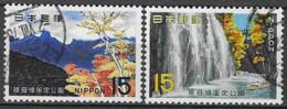 JAPAN# FROM 1967  STAMPWORLD 973-74 - Gebraucht