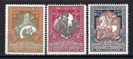 ⭐ Russie - YT N° 97a à 100a * - Neuf Avec Charnière - 1915 / 1916 ⭐ - Nuevos