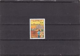 Marruecos Nº 745 - Morocco (1956-...)