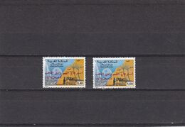 Marruecos Nº 839 Al 840 - Morocco (1956-...)