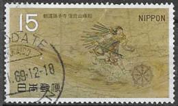 JAPAN# FROM 1968  STAMPWORLD 987 - Gebraucht