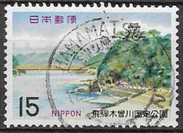 JAPAN# FROM 1968  STAMPWORLD 996 - Gebraucht