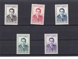 Marruecos Nº A106 Al A110 - Morocco (1956-...)