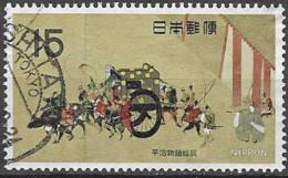 JAPAN# FROM 1968  STAMPWORLD 1002 - Gebraucht