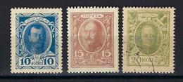 ⭐ Russie - YT N° 102 à 104 * - Neuf Avec Charnière Et Oblitéré - 1915 ⭐ - Nuevos