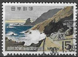 JAPAN# FROM 1969  STAMPWORLD 1017 - Gebraucht