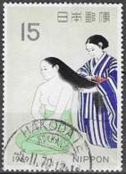 JAPAN# FROM 1969  STAMPWORLD 1027 - Gebraucht