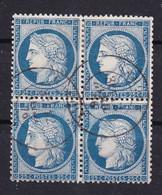 N°60 - 25c. Bleu - 1871-1875 Cérès