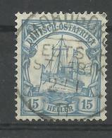 Deutsch-Ostafrika 33 A Gest. Morogoro, Geprüft Dr. Steuer - Colony: German East Africa