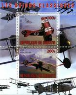 Djibouti 2009 Avions 1ère Guerre Mondiale First World War Fokker DR1, Albatros B-II - Airplanes