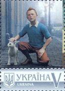 Ukraine 2017, Tintin Adventures, 1v - Ukraine