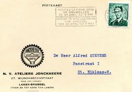 1962 2Fr Kaart Boudewijn Met Bril Van NV Ateliers JONCKHEERE Laken Brussel + Slogan + Tandwiel  1899 - 1953-1972 Bril