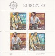 PORTUGAL - Postfrisse Blok Nr 29 Van 1980 - Hojas Bloque