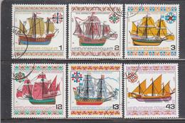 Bulgaria 1977 - Historic Ships, Mi-Nr. 2619/24, Used - Gebraucht