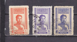 INDOCHINE 224/226 OBL - Gebraucht