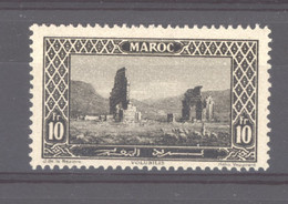 Maroc  :  Yv  123  *   Gomme Tropicale - Unused Stamps