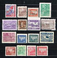 China  1949 - 1951 , Lot - D - Liberated Aereas ,  16 Stamps  Unused - Nuovi