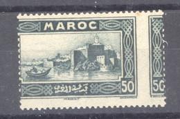 Maroc  :  Yv  139  *  Piquage à Cheval - Nuevos