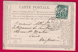 N°65 PARIS R DE LUXEMBOURG POUR PARIS CARTE PRECURSEUR - 1849-1876: Klassieke Periode