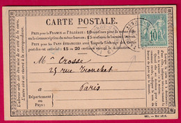 N°65 PARIS GARE DU SUD OUEST POUR PARIS CARTE PRECURSEUR - 1849-1876: Klassieke Periode