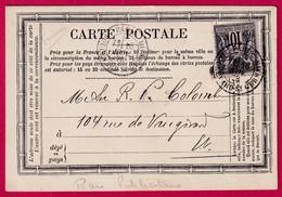 CARTE PRECUSEUR PRIVEE PUBLICITAIRE LIBRAIRIE MAISONNEUVE PARIS N° 89 BOULEVARD ST GERMAIN - 1849-1876: Klassieke Periode