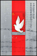 Cina / China 2005: Foglietto 60 Anni Della Fine Della II Guerra Mondiale / End Of WWII 60th Anniversary S/S ** - Blocks & Kleinbögen