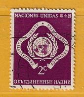 Timbre Nations Unies New-York - Siège De L'ONU N° 3 - Gebraucht