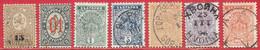 Bulgarie N°40 à/to 45 (avec/with 44A) 1895-96 O - Oblitérés