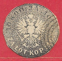 Pologne Découpe D'entier Postal / Post Cut Square N°4 10k Noir 1860 O - ...-1860 Préphilatélie