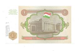 Tajikistan 1 Ruble 1994  1  Unc - Tajikistan