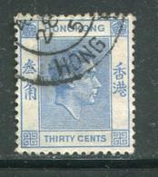 HONG KONG- Y&T N°151- Oblitéré - Used Stamps