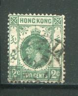 HONG KONG- Y&T N°100- Oblitéré - Used Stamps