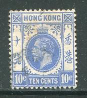 HONG KONG- Y&T N°123- Oblitéré - Used Stamps