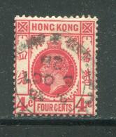 HONG KONG- Y&T N°120- Oblitéré - Used Stamps