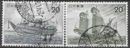JAPAN # FROM 1975 STAMPWORLD 1257-58 - Gebraucht