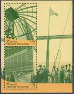 UNO WIEN  Block 12, Postfrisch **, 55 Jahre UNO, 2000 - Hojas Y Bloques
