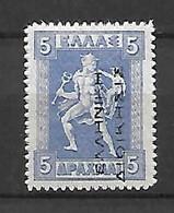Greece 1912-13 Black Ovp ELLINIKI DIOIKISIS Reading Up - 5 D Engraved MH (E0337) - Nuovi