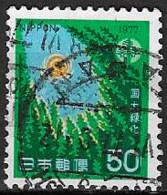 JAPAN # FROM 1977 STAMPWORLD 1305 - Gebraucht