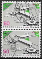 JAPAN # FROM 1978 STAMPWORLD 1344 - Gebraucht
