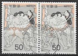 JAPAN # FROM 1978 STAMPWORLD 1354 - Gebraucht
