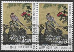 JAPAN # FROM 1978 STAMPWORLD 1358 - Gebraucht