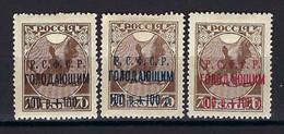 ⭐ Russie - YT N° 157 , A Et B * - Neuf Avec Charnière - 1922 ⭐ - Nuevos